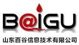 山东惠网服务器销售中心
