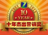北京共达宏图(渠道经销商)