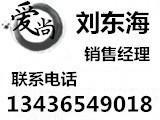 北京爱尚微单专卖