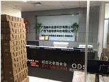 广西犇牛信息科技有限公司
