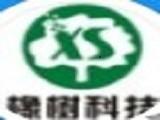 上海橡树科技