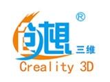 创想三维3D打印