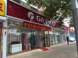 北京江瑞宏业