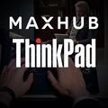 联想ThinkPad(官方授权店)