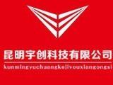 昆明宇创办公商城