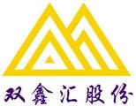 天津双鑫汇