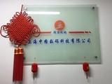 上海申格数码(授权经销商)