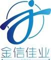 西南综合IT服务商