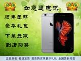 苹果 iPhone 6S Plus(全网通)促销活动!!