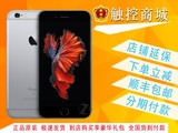 苹果 iPhone 6S Plus(全网通)火爆促销中 下单立减 送豪礼