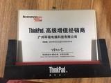 广州环骏苹果专卖店