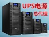 UPS电源蓄电池经销商