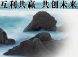 陕西国泰信息科技