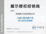 成都网络设备(授权经销商)