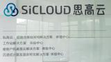 惠普H3C核心代理广州思高