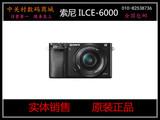 索尼ILCE-6000 (16-50)套机现价3288元!详情点击