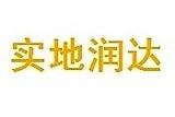 北京润达安防电子