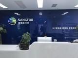 上海雪莱信息科技有限公司