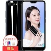 【顺丰包邮 送壳膜】荣耀10 全面屏AI摄影手机6GB运行全网通 双卡双待