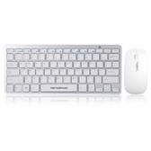 摩豹G9000 苹果无线鼠标键盘套装 白色 薄 静音电脑无线键鼠套件