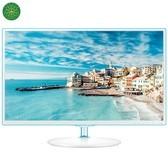 SAMSUNG 三星S24D360HL 23.6英寸PLS高清屏幕白色液晶电脑显示器