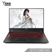 联想(Lenovo)拯救者Y7000 GTX1060 6G独显游戏吃鸡 笔记本手提电脑I7-8750H 8G 2T + 128G 黑色