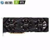 影驰(Galaxy)GeForce RTX 2080 大将台式电脑高端图灵游戏吃鸡显卡