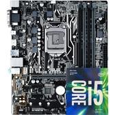 华硕 PRIME B250M-A DDR4全固态台式机游戏电脑主板mATX 非b150