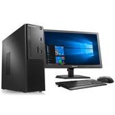 【Lenovo授权专卖】联想 扬天M4000e(i3 6100/4GB/500GB/1G独显)