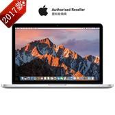 【apple授权专卖】苹果 新款Macbook Pro 13英寸(MPXT2CH/A)