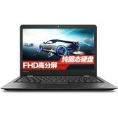 联想ThinkPad New S2(20GUA012CD) 13.3英寸黑色 i5-6300u 8G 256G
