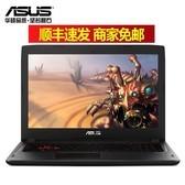 【ASUS授权专卖】华硕 ZX60VM6700(i7-6700.8GB/1TB/1060-3G独显)
