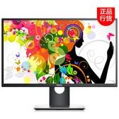 戴尔(DELL)SP2318H 23英寸窄边框 背光不闪IPS屏显示器