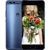 【顺丰包邮 送壳膜】华为 P10 Plus 6GB+64GB 移动联通电信4G手机
