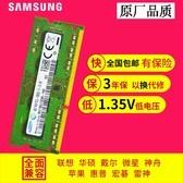 三星 DDR3 1600/DDR4 2400 2400T 镁光/海力士 原装正品