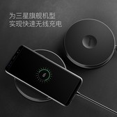 Anker 无线充底座 iPhone8/8plus/x无线充电器三星s8无锡充电底座
