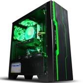 甲骨龙 I3-8100/GTX1050Ti-4G独显/H110M/120G SSD固态/DIY游戏组装机