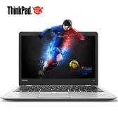 【全能办公本】ThinkPad New S2(20GU0000CD)13.3英寸