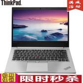 【ThinkPad授权专卖】 E480(20KN000VCD)I5-8250U/8G/500+128/2G