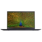 【专业为本】ThinkPad X1 Carbon 2017(20HRA01ECD)