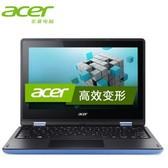 【顺丰包邮】Acer R3-131T-C6YB11.6英寸触控翻转笔记本四核N3150 处理器 外白内黑 四核N3150 4G 500G 核芯显卡 高清丽