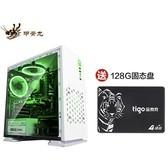 甲骨龙 酷睿I3 8100 GTX1050Ti 4G独显 8G DDR4内存 免费升240G固态盘