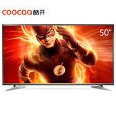酷开(coocaa)U50 50英寸闪电4K 超高清智能液晶平板电视 WIFI(黑色)
