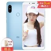 【特价包邮】小米 红米Note5 6+64G  全网通 小米MI note 5