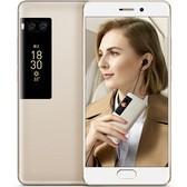 【顺丰包邮+送壳膜】魅族 PRO 7 4+64G 全网通 移动联通电信4G手机