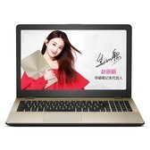 华硕 FL8000UQ8550顽石电竞版FL8000UN 15.6英寸笔记本电脑