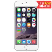 苹果 iPhone 6(全网通)4G手机 4.7英寸  指纹识别