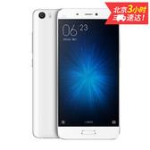 小米 5(标准版/全网通)骁龙820 3GB+32GB