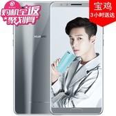 【购机全返+顺丰包邮】Huawei/华为nova2S 全网通 6GB RAM