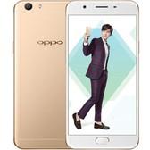 OPPO A59s(移动全网通)4+32G  金/玫瑰金/黑 【赠礼包】